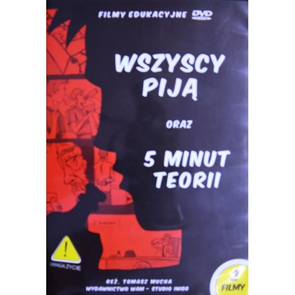 WSZYSCY PIJĄ DVD